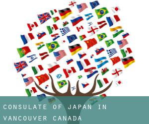 Consulate of Japan in Vancouver, Canada